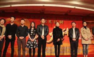 庆祝建党95周年献礼影片《大火种》在京首映