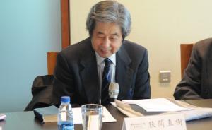 狭间直树:民国初梁启超对日态度和日本知识界对华态度之变化
