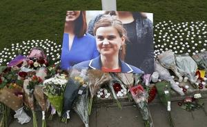 """女议员遇害刹住英国""""脱欧""""支持率,议会召开特别会议悼念"""