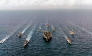美军两航母参加菲律宾海域军演,央媒刊文:玩过火会付出代价