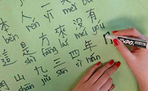 争锋 | 在中国大学里学汉语,没有外国大学里学得好?