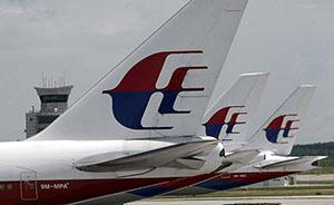 中国黑客被指入侵窃取马航MH370失联调查数据
