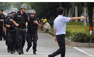 江苏昆山爆炸事故3名犯罪嫌疑人被批捕