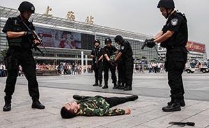 """上海火车站首次演习""""砍杀""""暴恐处置:2名暴徒8分钟内落网"""