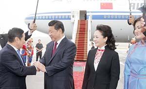 """习近平抵达乌兰巴托,开始""""走亲戚式""""访问蒙古国"""