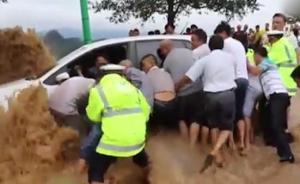 视频|贵州母女三口被洪水冲走,勇敢司机开车冲进洪水救人