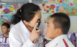 上海将免费给30万人筛查视力,为3万低视力者提供康复帮助