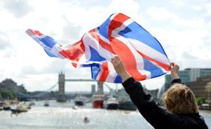图解|九问英国脱欧公投