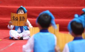 设立儒学为一级学科,好比拿着刀叉吃中华料理