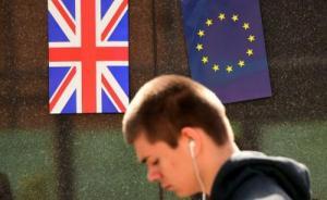 """外交部回应""""英国脱欧公投"""":中方一贯支持欧洲一体化进程"""