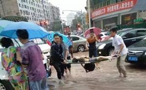 四川达州暴雨致内涝,一小女孩过马路时疑滑倒被卷车底死亡