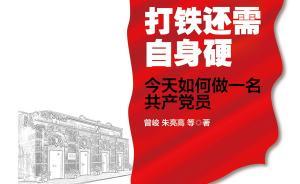建党95周年,主题图书让红色基因融入上海城市血脉
