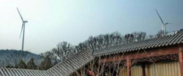 风景名胜区让位于风电项目