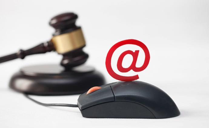 最高法:互聯網司法尚處探索階段,將推動制定電子訴訟法