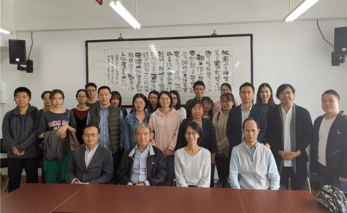 渡边祐子:基督教与日本的近代化