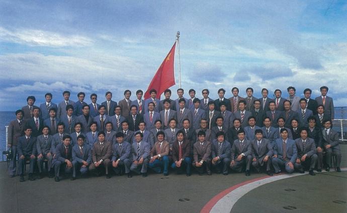 1984,地球盡頭升起五星紅旗