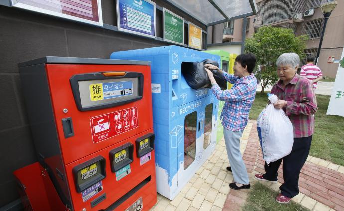 上海交大|35城民意調查:超八成民眾認為垃圾分類前景樂觀