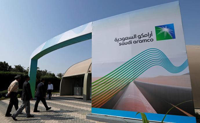 全球最大IPO即将诞生,沙特阿美获1.7万亿美元估值