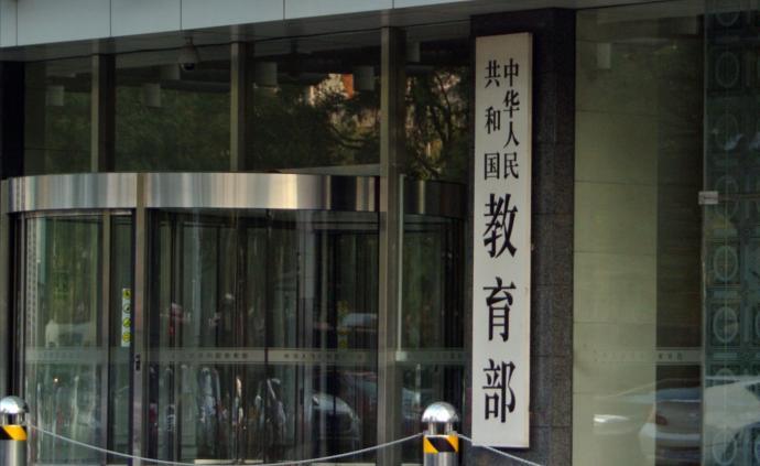 """两所浙江大学为母体的独立学院转设拟获批,校名均冠""""浙大"""""""