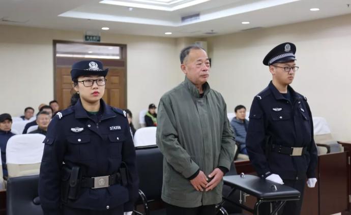 山東省政協原常委馬嘯受賄1224萬元一審獲刑11年半