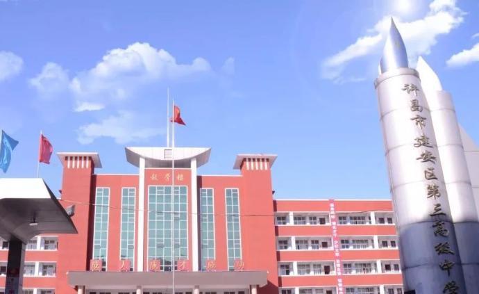 许昌市通报高一女生五楼跳下受伤:事前因吸烟写情况说明