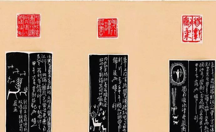 上海最大规模的全国性篆刻展:当代篆刻名家与新锐联袂呈现