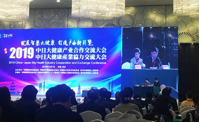 提前謀劃老齡化社會機遇,蘇州相城聚焦發力大健康產業