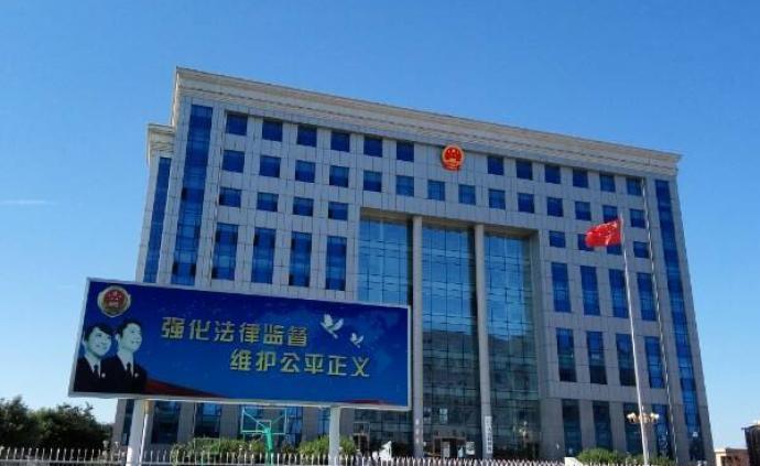 天津静海检方建议法院撤销三起虚假诉讼判决,并限期书面回复