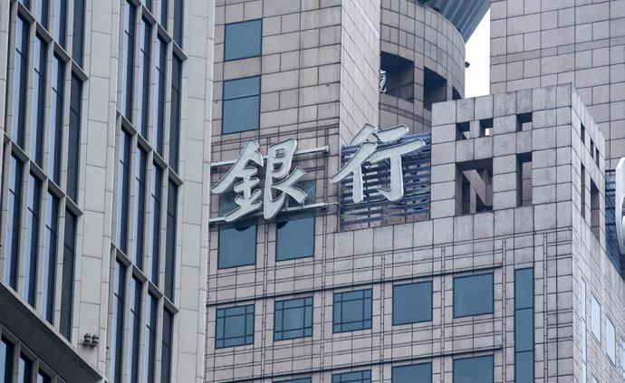银保监会:前十月批准33项外资银行保险机构筹建、开业申请