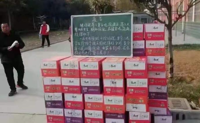 """河南温县辟谣""""中学生在宿舍吃泡面被开除"""":不属实"""