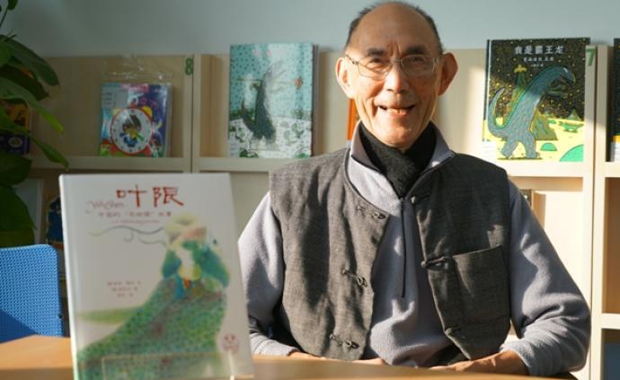 楊志成:在西方講東方故事的繪本家