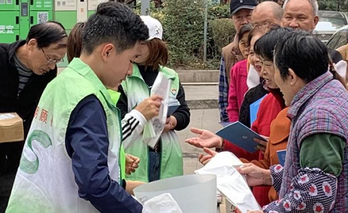 """上海初中生发明的湿垃圾""""神器""""成网红,接到两百多万份订单"""
