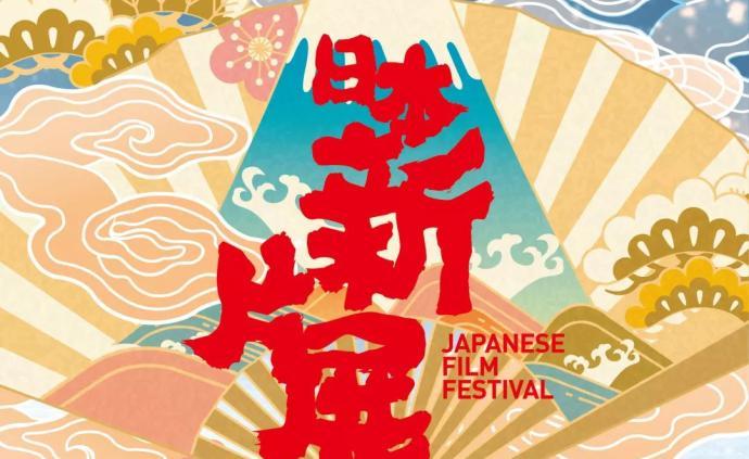 中日新片展12月12日9時開票,你準備好了嗎?