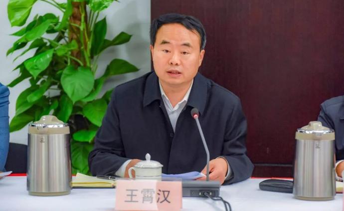 王霄汉任上海市委统战部副部长、民宗局党组书记