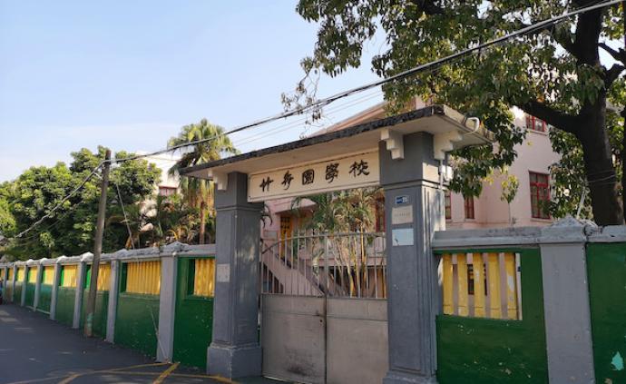 中山竹秀園學校,于右任為這所鄉村小學題寫校名
