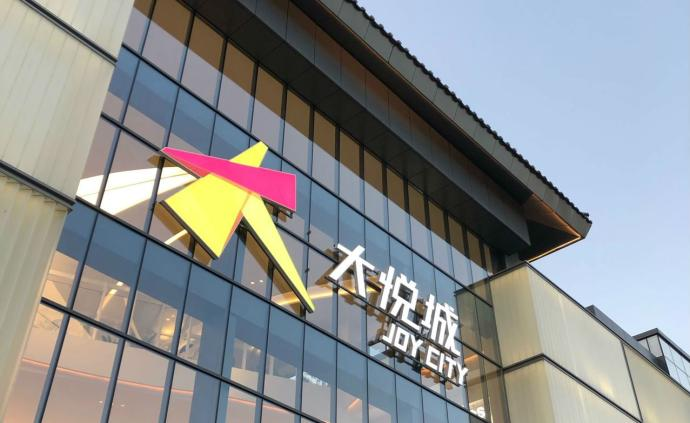 大悅城地產:16億元競得三亞一商服用地,建面30萬平方米