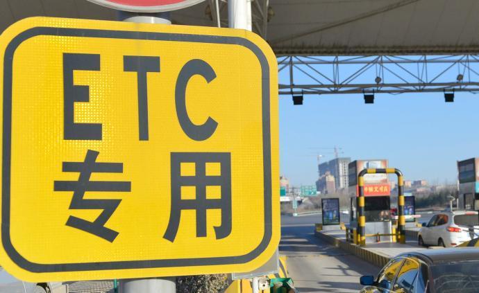 不常上高速裝不裝ETC?交通部:有必要,還可用于停車加油