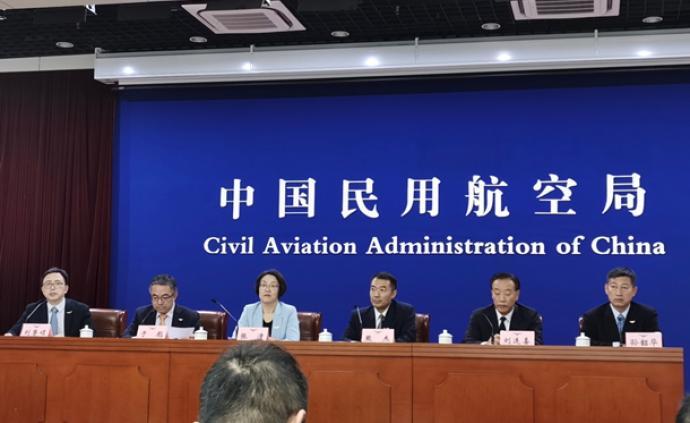 民航局:春運民航旅客預計7900萬人次,創歷史新高