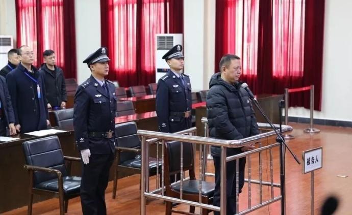 """陕西省纪委""""厅级内鬼""""胡传祥获刑9年,并处罚金320万元"""