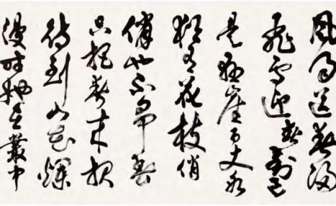 千幅书法手稿捐赠国家,黄浦区将建胡问遂艺术馆