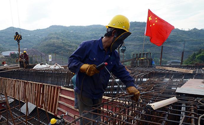 专家解读中央经济工作会议:着力推动高质量发展