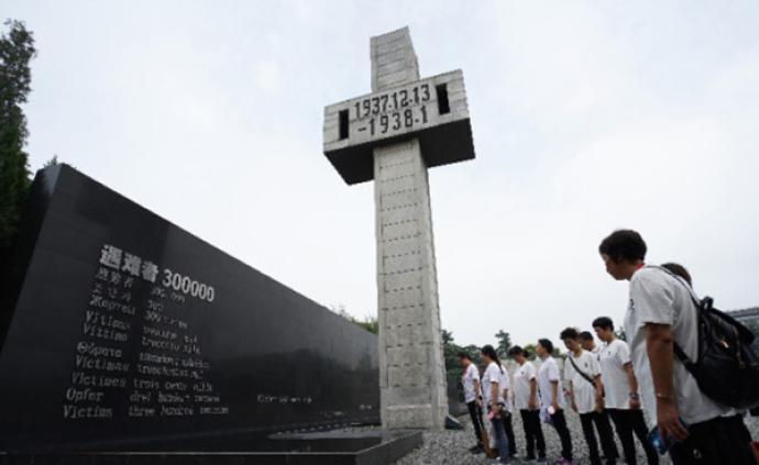 人民網評:國家公祭日,從歷史中汲取前進力量