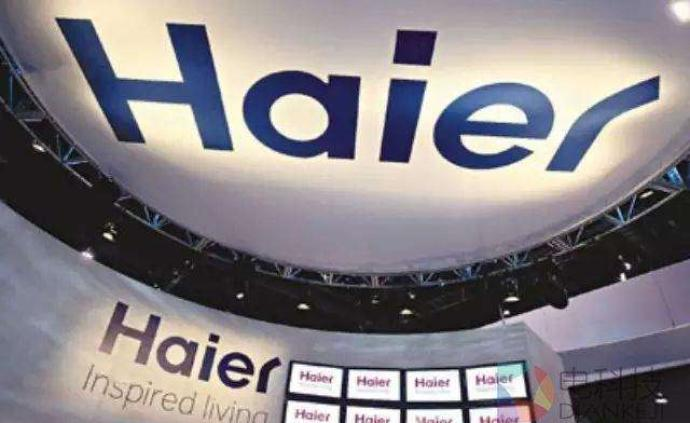 海尔智家:正初步探讨私有化海尔电器方案,尚未提出任何安排
