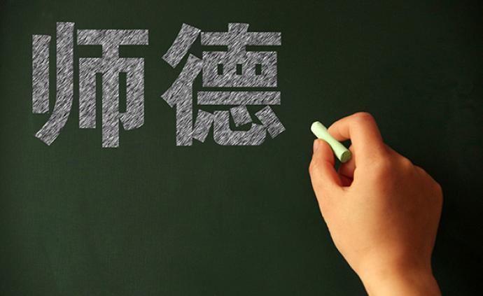 """光明日報評高校教師性騷擾:拉網式篩查,打撈""""沉默的聲音"""""""