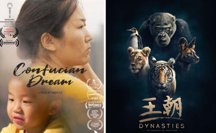中國(廣州)國際紀錄片節落幕,金紅棉優秀紀錄片名單揭曉
