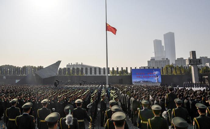 中共中央、国务院举行2019南京大屠杀死难者国家公祭仪式