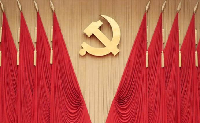 中共上海市委常委会决定:十一届市委八次全会本月20日召开