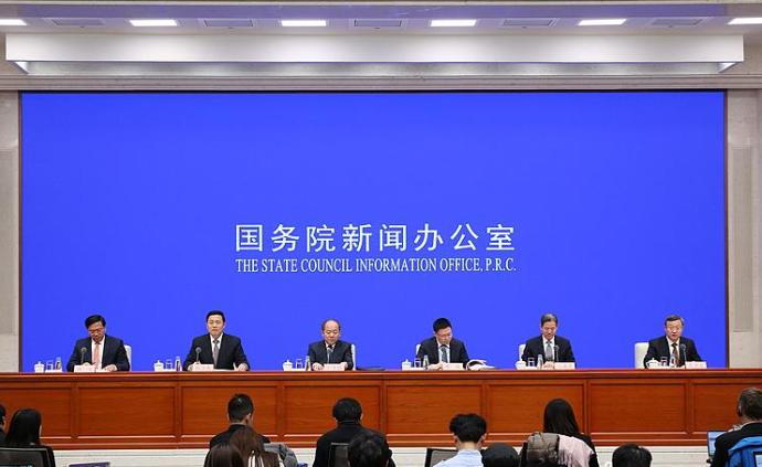 视频直播丨国新办就中美经贸磋商有关进展情况举行发布会