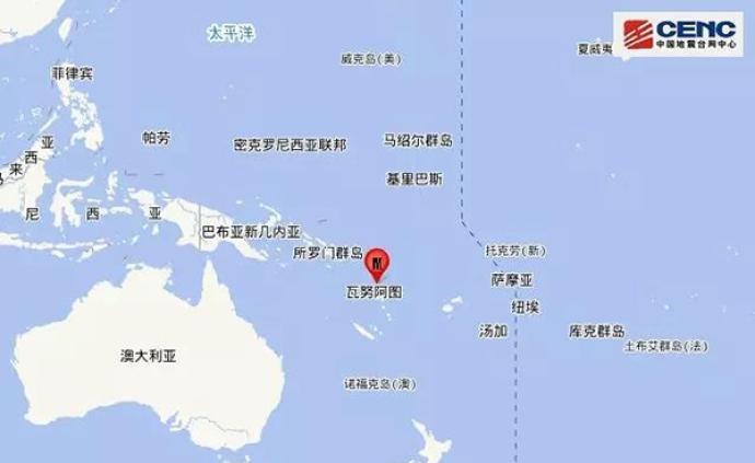 瓦努阿图群岛发生6.0级地震,震源深度10千米