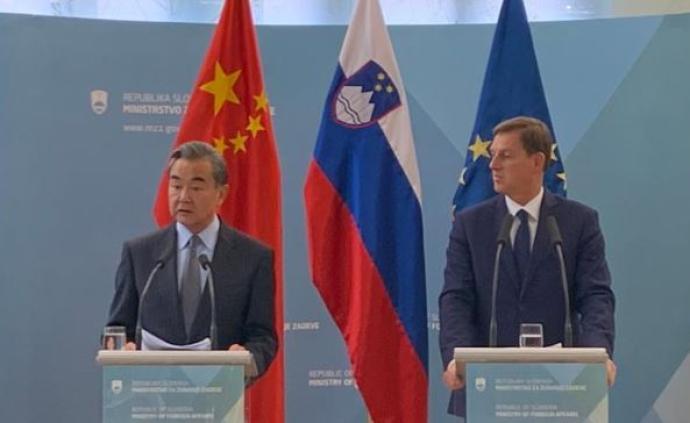 王毅談中美達成第一階段經貿協議:對兩國和世界是利好消息